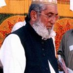 Mian Feroze Khan