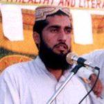 Dr. Muhammad Iqbal Saeedi